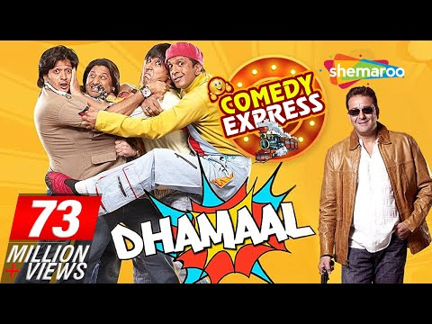 Xxx Mp4 Dhamaal HD Sanjay Dutt Arshad Warsi Riteish Deshmukh Popular Comedy Film With Eng Subtitles 3gp Sex