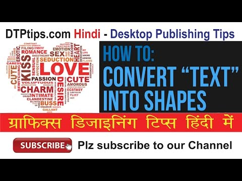 Type Text into any Shape Rectangle Square or Circle in Indesign - Video in Hindi
