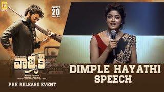 Actress Dimple Hayathi Speech @ Valmiki Pre-Release Event | 14 Reels Plus