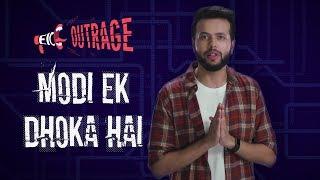 EIC Outrage: Modi Ek Dhoka Hai