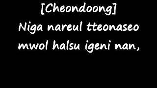 Mblaq Y lyrics