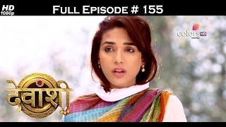 Devanshi - 21st March 2017 - देवांशी - Full Episode (HD)