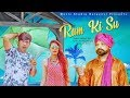 Download Status Song - Subhash Foji Song 2019 | New Haryanvi Song 2019 | Prince Kumar | Haryanvi Dj Song 2019 MP3,3GP,MP4