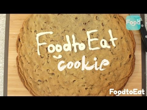 How to Make a GIANT Chocolate Chip Cookie