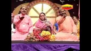 Baba Farid Ke Lalna | Islamic Devotional Video | Haji Tasleem Arif,Teena Parveen | Bismillah
