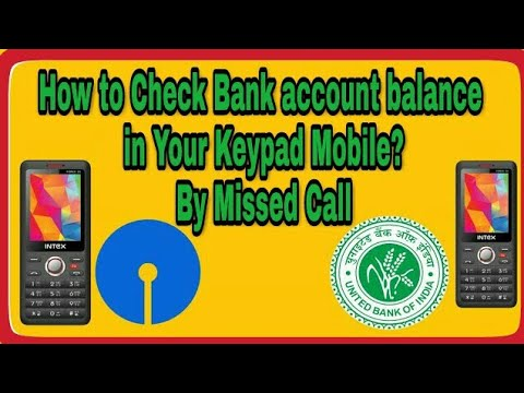 Indian All Bank  account balance inquiry process  by keypad Mobile || Hindi || SBI, UBI,PNB