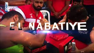 South Lebanese Arm Wrestling 2018 Federation - Upcoming