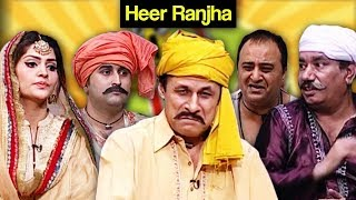 Best Of Khabardar Aftab Iqbal 17 January 2018 - Heer Ranjha - Express News