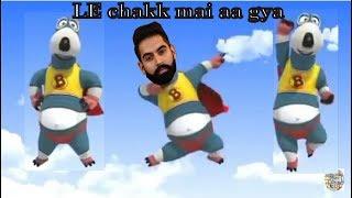 Bunty( Dubbed in Punjabi funny video) Just For Fun