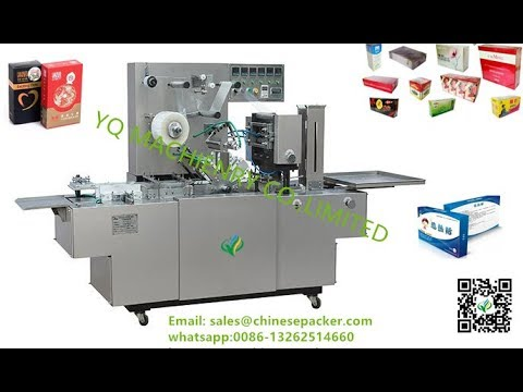 overwrapping machine for condom playing cards cosmetic cigarette box wrapping machine