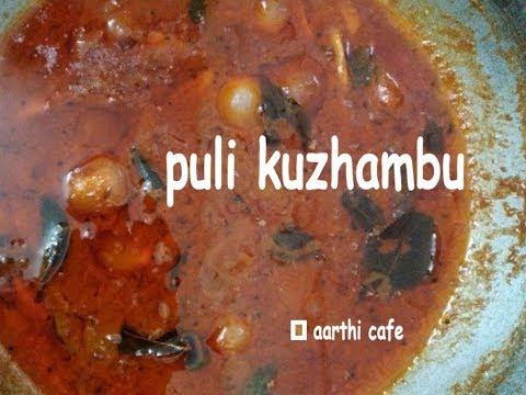 Puli Kuzhambu (Simple Method) புளி குழம்பு ( எளிய முறை)  |   Recipe No - 220