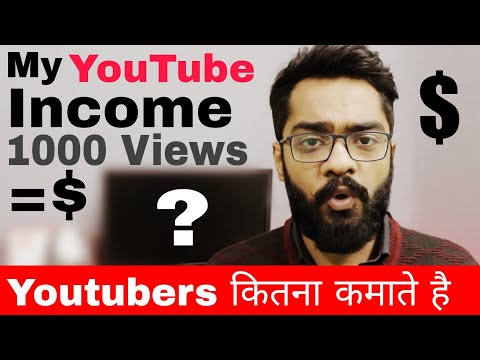 My First Youtube Income 💲 | How to know Youtubers Earnings |  How Much Money on 1000 views