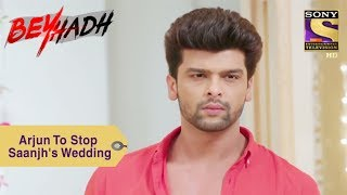Your Favorite Character | Arjun To Stop Saanjh