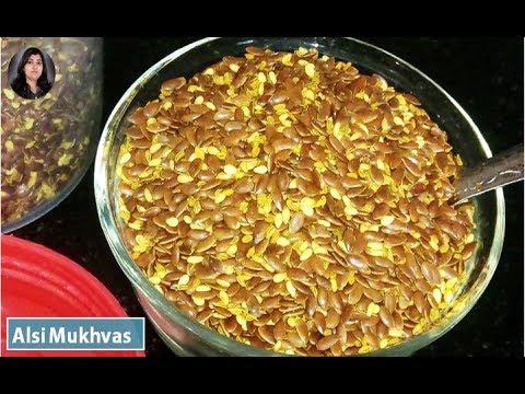 Alsi mukhvas l  Roasted simple and easy Flax seed Mukhvas