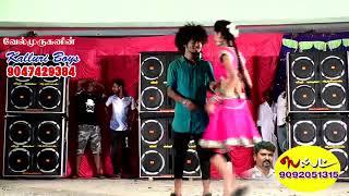 Sex new adal padal dance in village