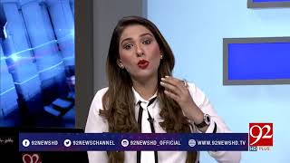 Night Edition - 24 February 2018 - 92NewsHDPlus