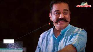 Check Out These Unknown Facts About Kamal Haasan