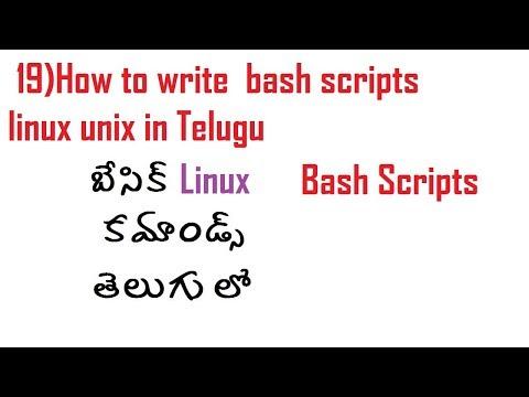 19 How to write  bash scripts  linux unix in Telugu
