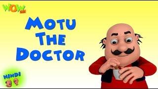Motu The Doctor - Motu Patlu in Hindi - 3D Animation Cartoon for Kids -As on Nickelodeon