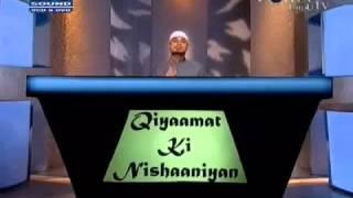 qayamat ki nishanyan in urdu Part 1of3