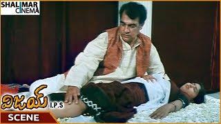 Vijay IPS Movie || Minister Tried To Destroy Girl || Sumanth, Satyanarayana || Shalimarcinema
