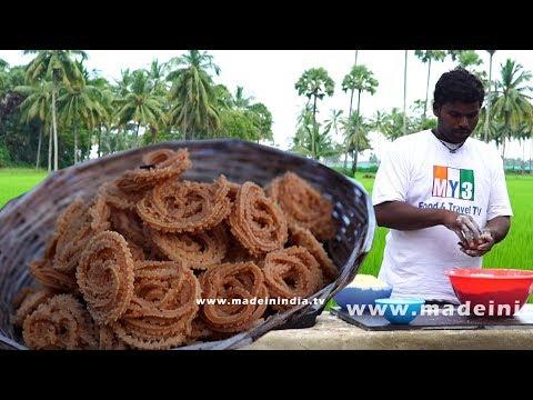 Street food 100 Years Old | Bombay Murukku | Janthikalu | Street Food street food