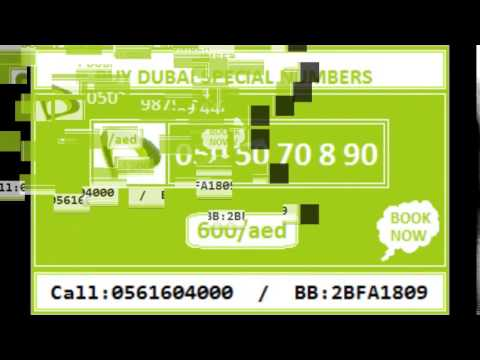 Etisalat Special Numbers