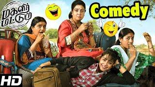 Latest Tamil Comedy 2017 | Magalir Mattum Comedy Scenes | Jyothika | Urvashi | Saranya | Bhanupriya