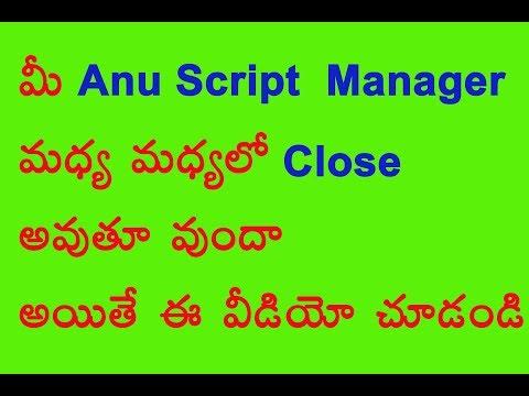 Telugu typing using anu script manager