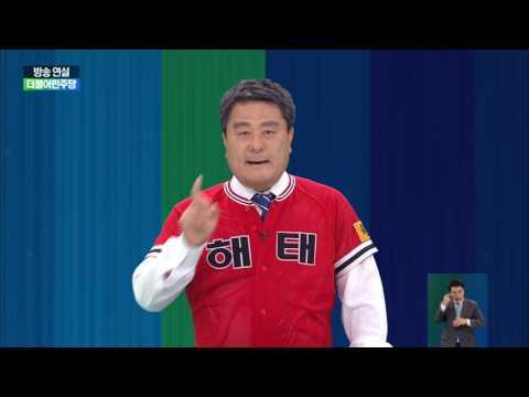 김성한, 위기에 처한 대한민국의 해결사로 문재인후보를 선발해야 합니다!