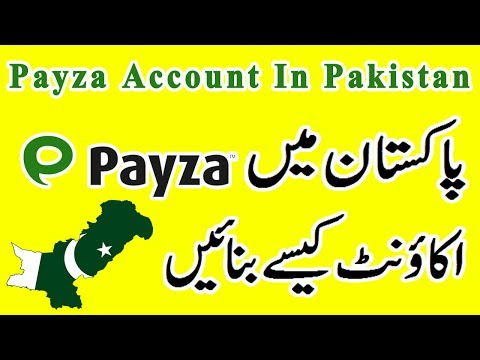How To Create Full Verified Payza Account In Pakistan And India 2017 || By Captain Tuts