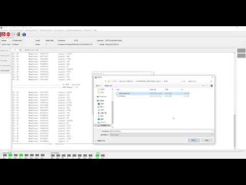 How to edit Seagate SN number.