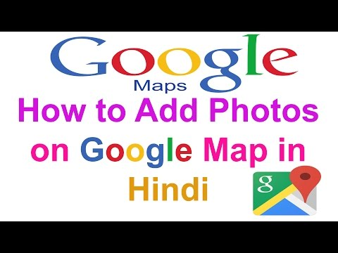 How to Add Photos on Google Map in Hindi || Technical Naresh