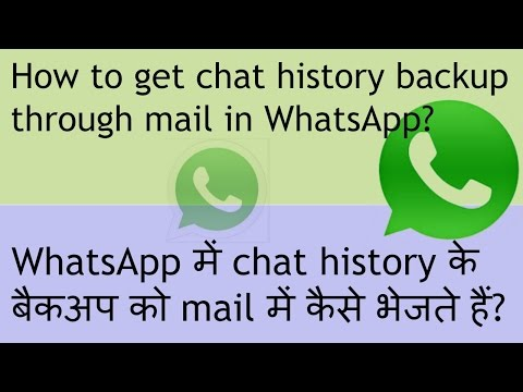 How to save whatsapp chats in mail? hindi video