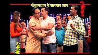 Salman Khan in Tarak Mehta Ka Oolta Chashma