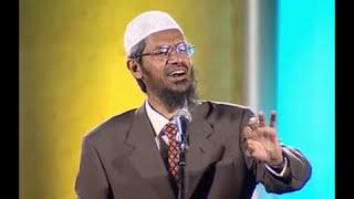 Quran mein koi aayat hai jo music sunna haram hai -- Dr  Zakir Naik ka jawaab