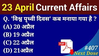 Next Dose #407   23 April 2019 Current Affairs   Daily Current Affairs   Current Affairs In Hindi