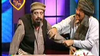 AVT Khyber th Anniversary Islamabad Award Show (Part 22)