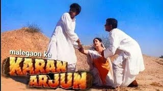 Khandeshi Movie song... Malegaon Ke karan Arjun song - Ye Bacche to bandar hai