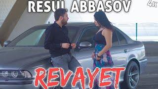 Resul Abbasov - Revayet (Official Music Video) (2019) (Prikol)