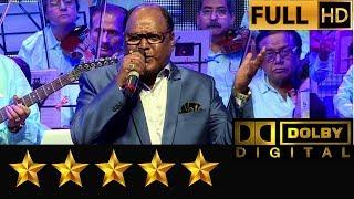 Sawan Ke Jhoolon Ne Mujhko Bulaya By Mohd Aziz  Hemantkumar Musical Group Live Music Show
