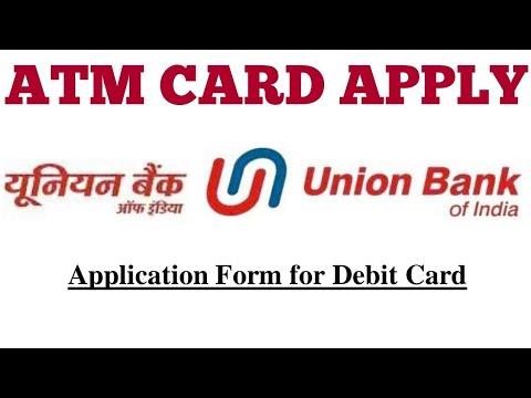 Union bank ka Debit card Apply Application Form) एटीएम कार्ड के लिए फार्म को कैसे भरते है