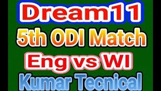 Dream11 England vs West Indies 5th ODI Match Playing XI Dream11 Winning Team In Hindi 2017
