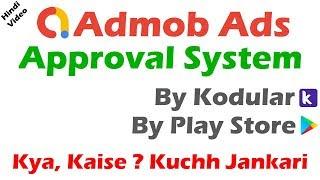 Admob Ads Not Showing All Problems Fixed - Hindi | Thunkable/Kodular