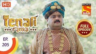 Tenali Rama - Ep 205 - Full Episode - 19th April, 2018