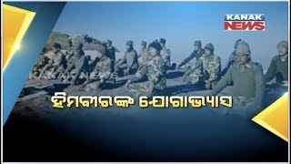 BSF Jawans Special Preparation For International Yoga Day On Fri Day