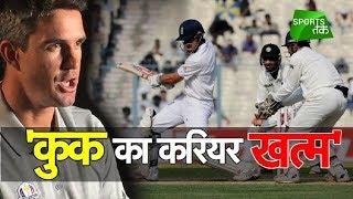 Pietersen Says Cook