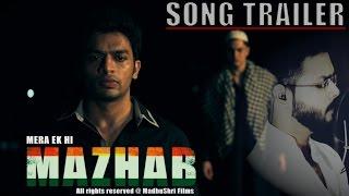 TU THAAM LE Video Song | OFFICIAL TRAILER | Shrikant Tuli | Anurag Mohn | MadhuShri Films