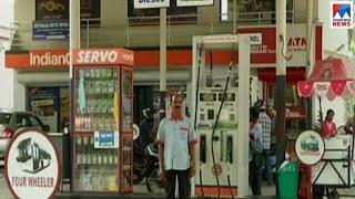 പോക്കറ്റ് 'പൊള്ളിച്ച്' ഇന്ധനവില; ഏറ്റവും ഉയർന്ന നിരക്ക് കേരളത്തിൽ   Fuel price - discussion