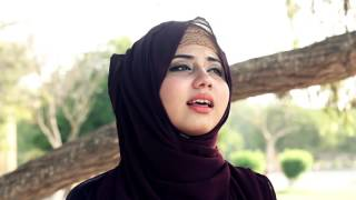 Ya Nabi Salam Alaika | Aqsa abdul haq New Album (2017) Once Again official Video